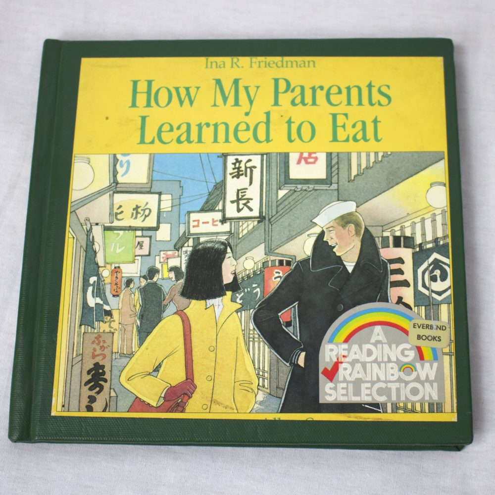 How My Parents Learned to Eat (1987)